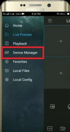 How to configure dahua DVR