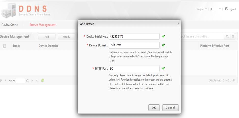 how to configure hikvision dvr on internet  DDNS Setup